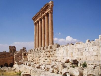 Lebanon Tours & Travels